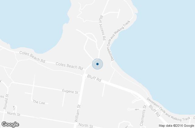 Lake Barrington International Rowing Course | Tasmanian Government